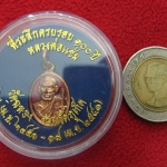 เหรียญหลวงพ่อแช่ม ที่ระลึกครบรอบ๑๐๐ปี ลงยาสีแดง วัดฉลอง จังหวัดภูเก็ต พร้อมกล่องเดิมค่ะ