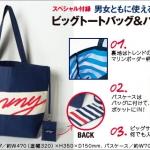กระเป๋าสะพาย Tommy Girl Spring/Summer Collection พร้อมที่ใส่บัตร บรรจุใน original package