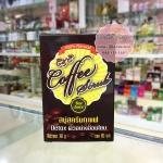 สบู่สครับกาแฟ C&E Coffee scrub Detox ผิวอย่างอ่อนโยน