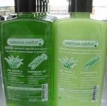 แชมพูว่านหางจระเข้ผสมตะไคร้ เนเชอรอล เอสเซ้นท์ (AloeVera & Lemongrass Shampoo)