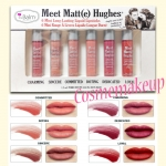 The Balm Meet Matte Hughes 6 Mini Long Lasting Liquid Lipstick Set
