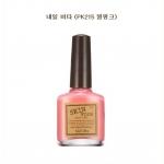 Nail Vita - PK215 Worm Pink