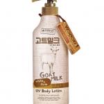 MADE IN NATURE Goat Milk UV Body Lotion โลชั่นน้ำนมแพะ