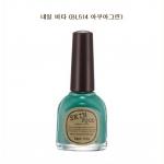 Nail Vita - BL514 Aque Green
