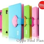 เคสหนังฝาพับ Oppo Find Piano (R8113) ยี่ห้อ IMAK Cross Leather Case