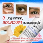 Dr. Young Eye Gel