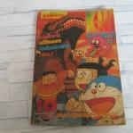 KID COMIC ปีที่ 1 ฉบับที่ 10 ปี 1989