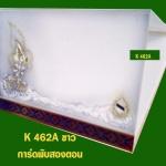 K 462A