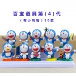 [Preorder] โมเดลโดเรมอน 10 แบบน่ารัก (ไม่มีฐาน) models duo a dream doll ornaments hand to do the 35th anniversary of the seal of the scene Doraemon Doraemon Toys and Gift