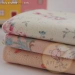 เซตผ้าฝ้ายลายดอกโทนสีชมพูอ่อน (1/8 หลา ) 3 ชิ้น