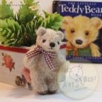 ตุ๊กตาหมีผ้าขนสีครีมขนาด 6.5 cm. - BeanBear