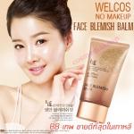 Welcos whitening BB Cream SPF 30 PA++ No makeup Face Blemish Balm รุ่นใหม่ 50 g.บีบี ขั้นเทพ บีบี ปรับผิวขาว ลบรอยสิว กระชับผิวมากขึ้น