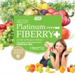 Platinum Fiberry Detox