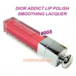 เครื่องสำอาง Dior Addict Lip Polish Smoothing Lacquer 5.5ml # No.003(No Box, ขนาดปกติ)