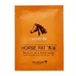 Skinfood Beauty in a Food Mask Sheet, HORSE FAT