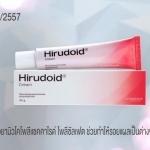 Hirudoid Cream 14 g