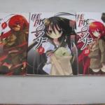 เนตรเพลิงชามะ 3 เล่มจบชุด Sasakura Ayato,Takahashi Yashichiro เขียน