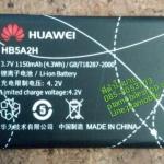 แบตเตอรี่ หัวเหว่ย HUAWEI U7519 (HB5A2H)