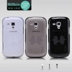 เคสนิ่ม SS Galaxy S Duos [S7562] รุ่น Nillkin TPU Soft
