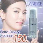Laneige Time Freeze Essence 5 ml นวัตกรรมต่อต้านริ้วรอยล่าสุด เพื่อผิวที่ดูอ่อนเยาว์ได้อย่างสมบูรณ์แบบ