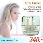 เครื่องสำอางเอสเต้ลอเดอร์ Estee Lauder Crescent White Full Cycle Brightening Moisture Creme 5 ml. (ขนาดทดลอง) มอยซ์เจอไรเซอร์สูตรครีมเนื้อนุ่มทรงอานุภาพ