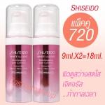 แพ็คคู่ Shiseido White Lucent Micro Targeting Spot Corrector (9 ml.X2) เซรั่มเนื้อละมุนซึมซาบสู่ผิวอย่างรวดเร็ว ช่วยลดเลือนจุดด่างดำทั้งที่มองเห็นชัดและมองไม่เห็นด้วยตาเปล่า แก้ไขปัญหาสีผิวไม่สม่ำเสมอ เหมาะสำหรับปัญหาจุดด่างดำสะสมที่ยากจะลดเลือน