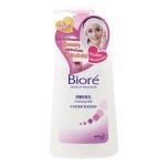 Biore Cleansing Milk 180 ml