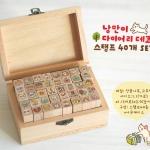 ชุดปั๊มกล่องไม้ cat Stamp Set Ver.2