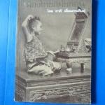 เมืองไทยสมัยก่อน โดย ชาลี เอี่ยมกระสินธุ์ พิมพ์ครั้งที่สอง ก.พ. 2520