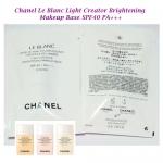 ใหม่ล่าสุด!!Chanel LE BLANC Light Creator Brightening Makeup Base ... SPF 40/PA+++ No.10 ROSEEขนาดทดลอง 2.5mlเพื่อให้ผิวหน้ามีความสว่างและเรียบเนียนสมบูรณ์แบบ