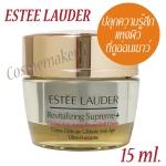 Estee Lauder Revitalizing Supreme+ Global Anti-Aging Power Soft Creme ขนาด 15 ml. มอยซ์เจอไรเซอร์ทรงประสิทธิภาพ กระชับรูขุมขน รับมือกับความร่วงโรยของผิวด้วยส่วนผสมของ Moringa Extract