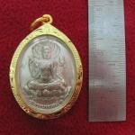 เหรียญพระนารายณ์หลังพระแม่ลักษมีเนื้อเงินเลี่ยมทองไมครอนพร้อมใบคาถาค่ะ