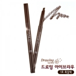 Etude House Drawing Eye Brow #1 Black Brown สีน้ำตาลดำ