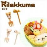 San-X Rilakkuma set ตัวโมเดลจิ้มผลไม้/ ขนม แพ็ค 6 ชิ้น