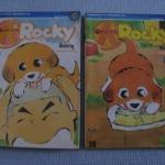 ตูบป็อก ROCKY ชุด เล่ม 1-2 ( ยังไม่จบ ) สึหงิซาคุ เขียน