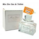 น้ำหอม Christian Dior : MISS DIOR Eau De Toilette (For woman) ขนาด 5 มล. พร้อมกล่อง ให้ความหอมของกลิ่นกุหลาบ (Bulgarian Rose) ผสมผสานกับ Patchouli ได้อย่างลงตัว ให้ความรู้สึกสดใส น่ารัก ไม่แพ้รุ่น Cherie