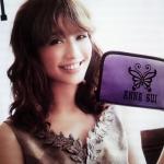 Anna Sui Multifunctional case จากนิตยสาร SWEET
