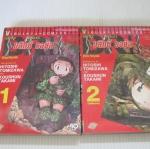 บลิทซ์ รอยัล (BATTLE ROYALE II) ครบชุด 2 เล่มจบ Hitoshi Tomizawa and Koushun Takami เขียน