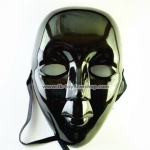 หน้ากากแห่งความเงียบงัน Silent MASK