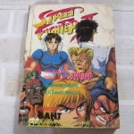 STREET FIGHTER 2 เล่มเดียวจบ