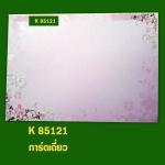 K 85121