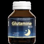 AMSEL กลูตามีน 800 Glutamine 800 มก ช่วยให้นอนหลับ