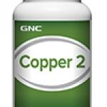 GNC Copper 2 จีเอ็นซี คอปเปอร์ 2 (ธาตุทองแดง) 100 Vegetarian Tablets Code: 098512 เลขทะเบียน อย. 10-3-02940-1-0045