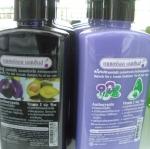 แชมพูอัญชันและผล อโวคาโด เนเชอรอล เอสเซ้นท์ (Butterfly Pea & Avocado Shampoo)