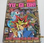 SUPER GAME CARDS YU - GI - OH ! เกมการ์ด 1000 ปี