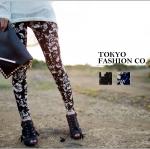 ♥♥ สีดำกับสีน้ำเงินพร้อมส่ง ♥♥ กางเกงขายาวลายดอกไม้สวยๆ โทนสีขาวตัดสีพื้นกางเกง