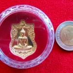 สินค้าหมดค่ะ เหรียญเสมาหลวงพ่อโสธร รุ่นอัญเชิญขึ้นจากน้ำ รุ่น2 ปี2555 เนื้อทองแดงชุบทอง พร้อมตลับเดิมค่ะ