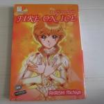Fire on Ice ลีลารักนักสเกตนํ้าแข็ง เล่มเดียวจบ Akaishi Michiya เขียน***สินค้าหมด***