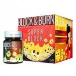 Block & Burn Super Block บล็อกแอนด์เบิร์น ซุปเปอร์บล็อก