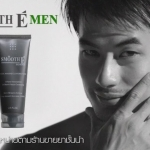 Smooth E Foam For Men 1.2 oz.